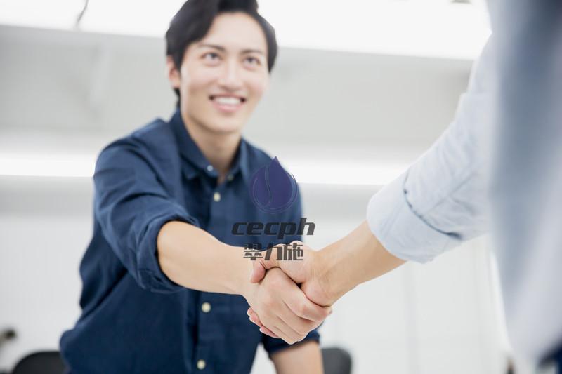 logo-握手